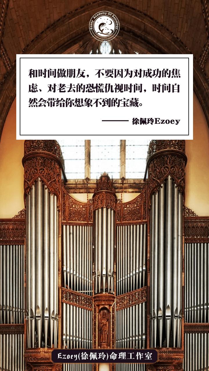 【4.9日运】小提防日 幸运星座:双鱼座、巨蟹座