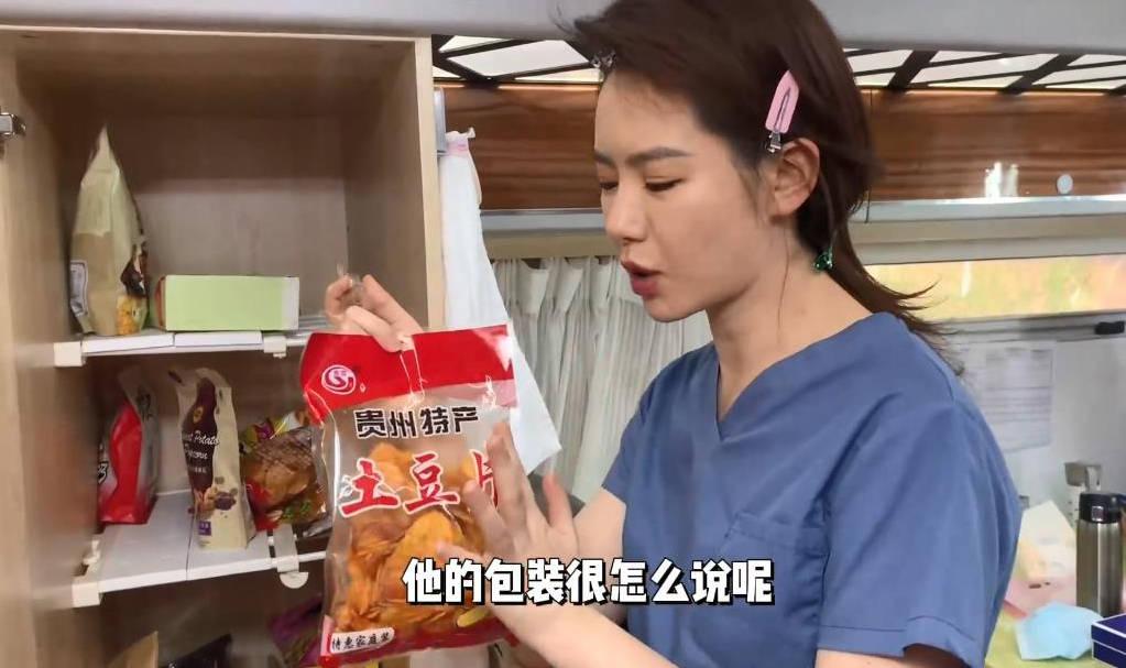 戚薇在线分享零食柜火了,解馋又接地气,网友:爱吃不胖,好羡慕