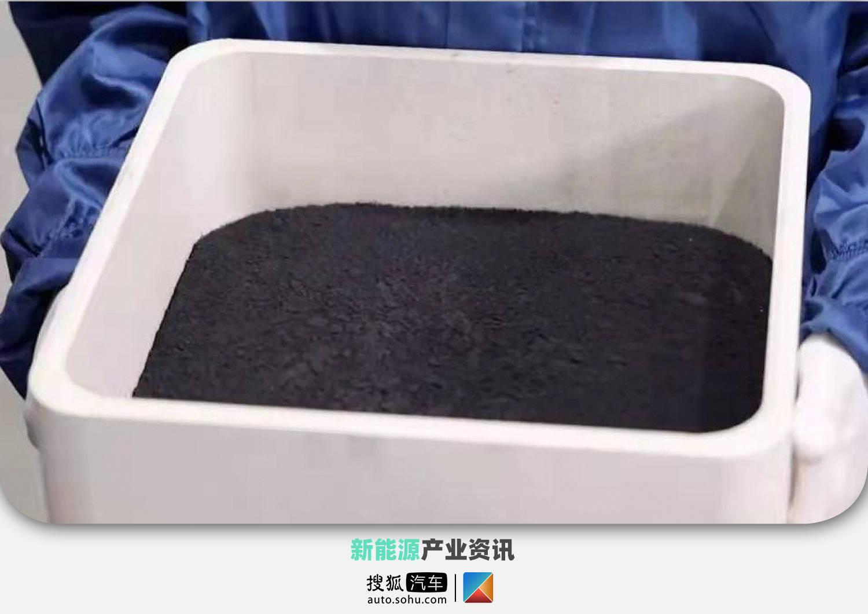 年產能最大5000噸 蜂巢能源無鈷正極材料量產下線
