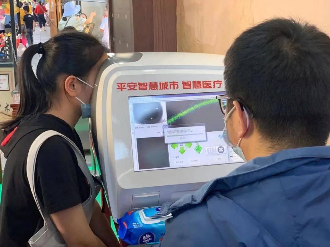 """医疗服务多元化监管,平安智慧城市给出""""深圳经验"""""""