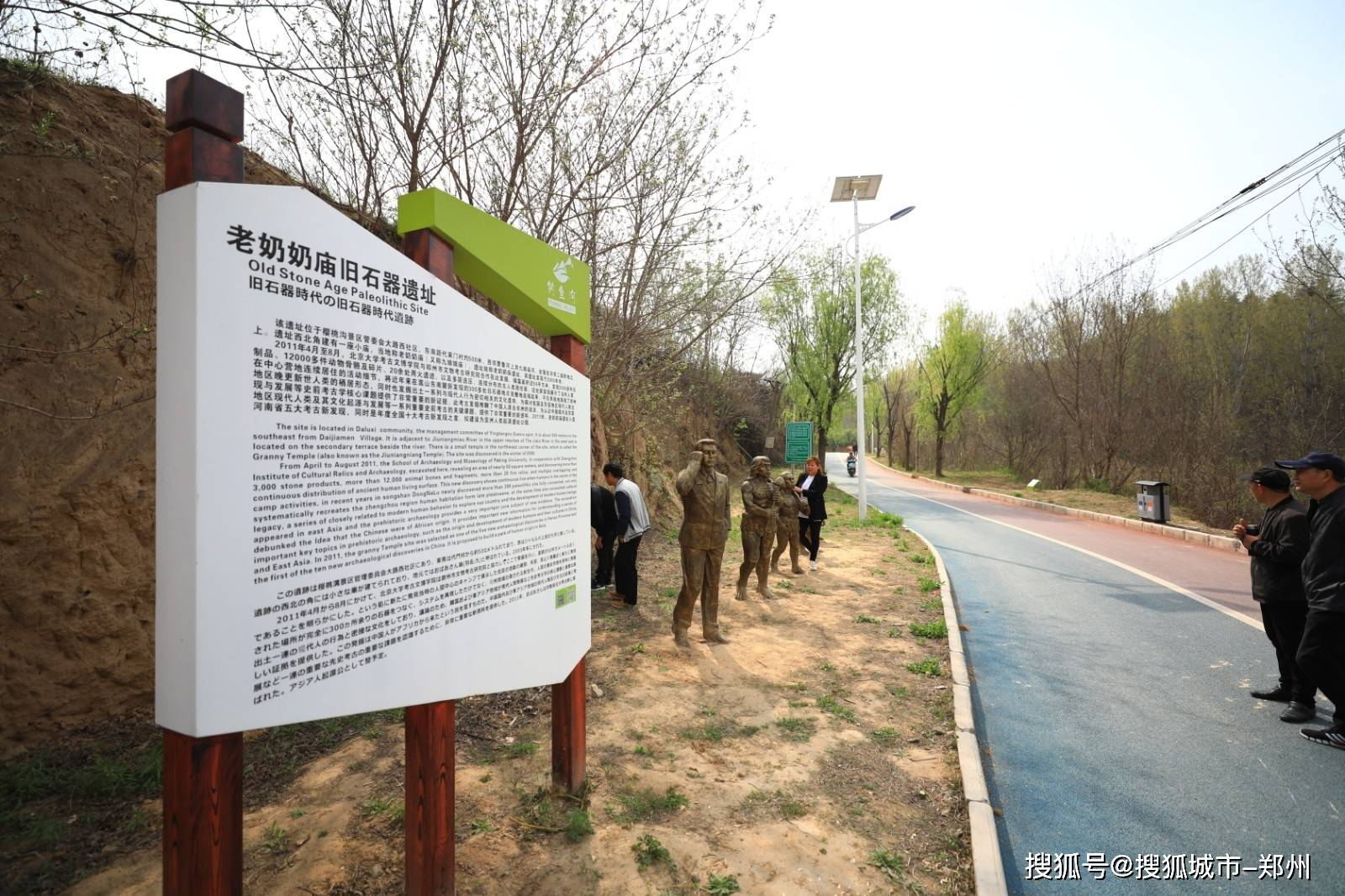郑州老奶奶庙遗址再现嵩山东麓古人类发展进程