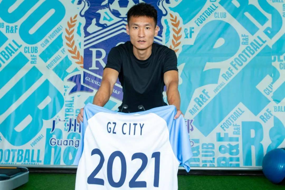 广州城官方宣布与宋文杰完成续约 新合同至202