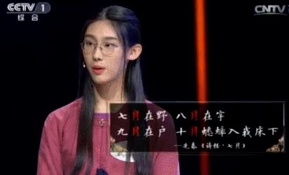 《我的姐姐》4天破4亿!张子枫爆火背后的真理,值得每个女孩听