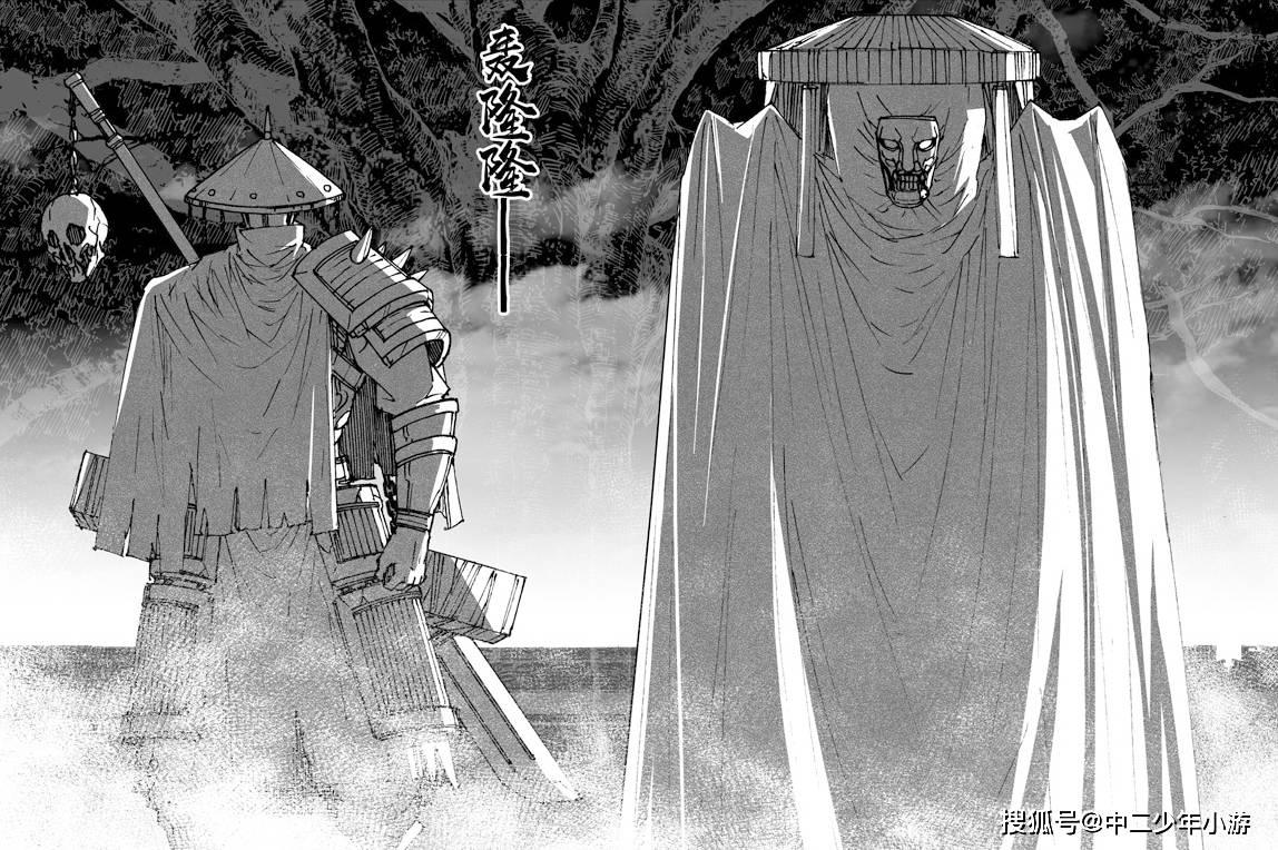 镇魂街:曹仁能主动向曹炎冥攻击,是许大开了特例还是另有原因?_守护