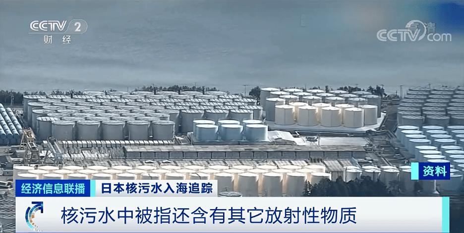 日本正式决定核废水排海 核废水入海影响有多大