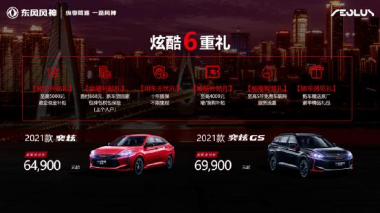 菲娱4平台登录-首页【1.1.7】