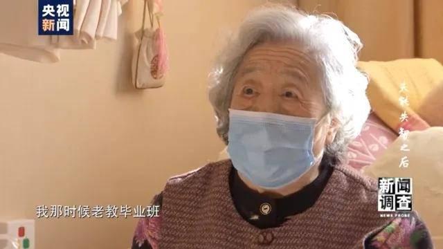 送丈夫到养老院的田奶奶