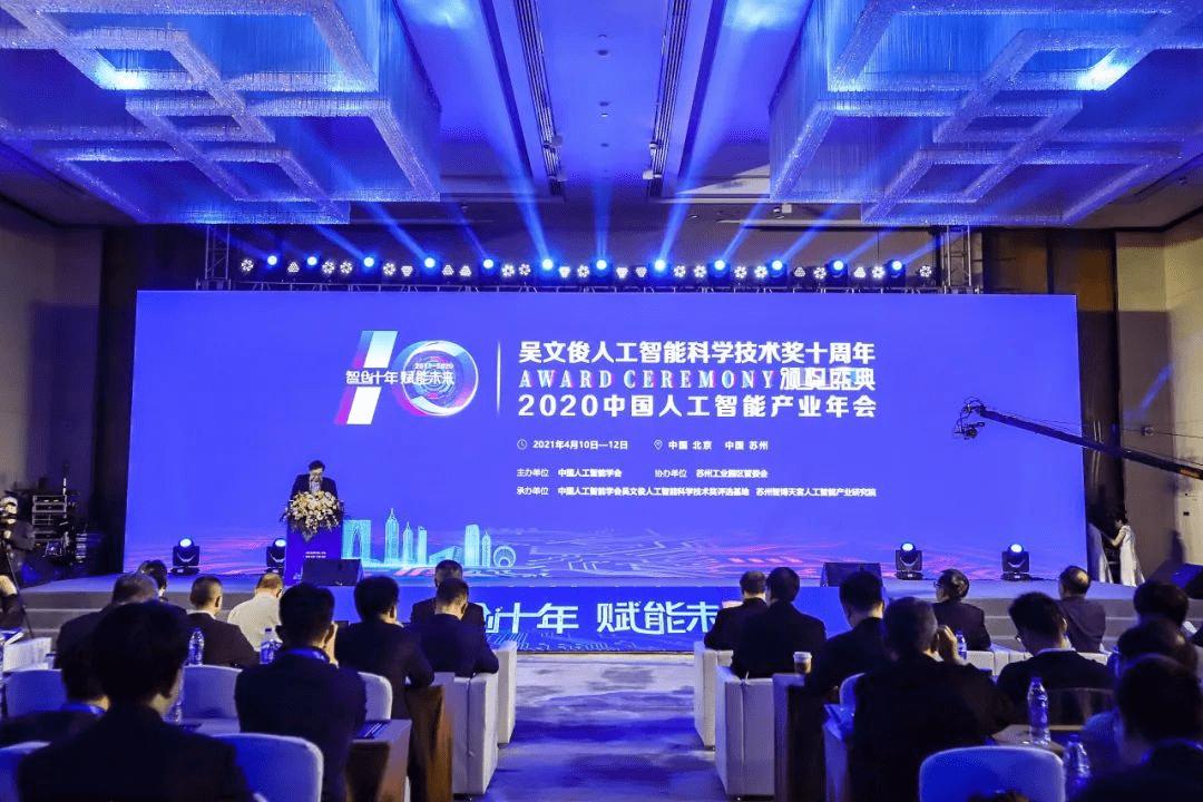 中国人工智能专利申请量位居全球第一,OPPO、腾讯等大厂贡献巨大