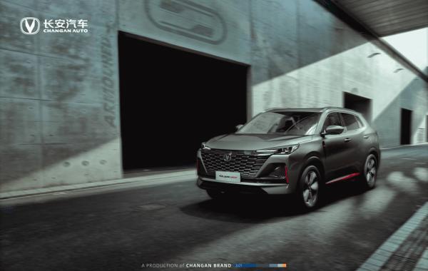 长安第二代CS55PLUS细节美图发布,上海车展正式亮相!