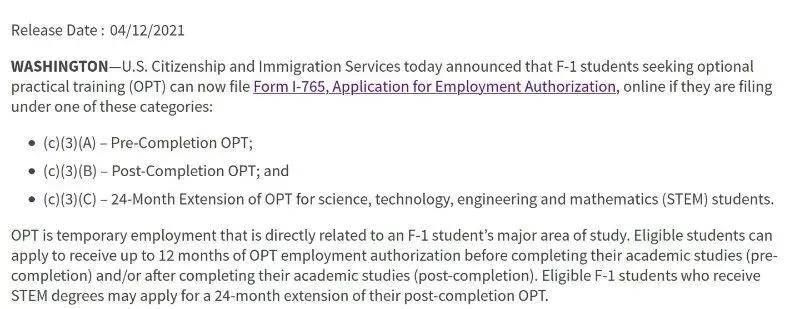 OPT开放网申!留学生再也不用担心材料被寄丢了!