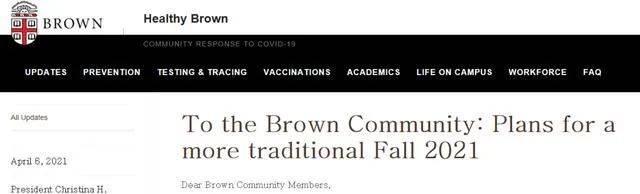 秋季学期学生必须接种疫苗,多校为线下授课开启绿灯