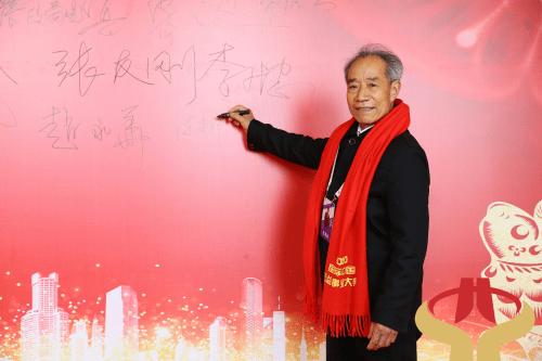 """""""我和我的祖国2020年度国际中国艺坛领航人物奖"""" —— 记著名书法家陈安祥"""