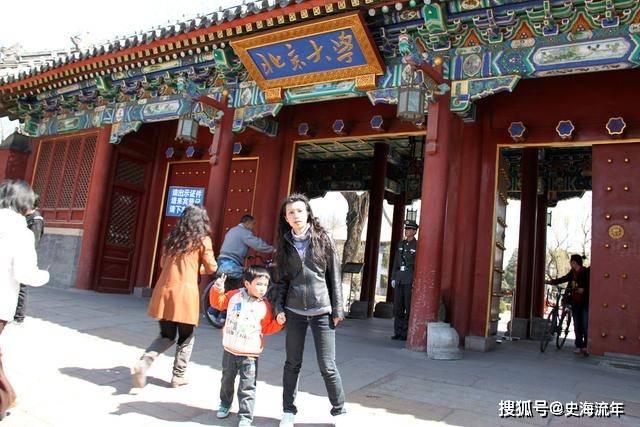 六星排行_2021年最新北京高校排行榜!3所8星、5所7星、17所6星大学群星闪耀...