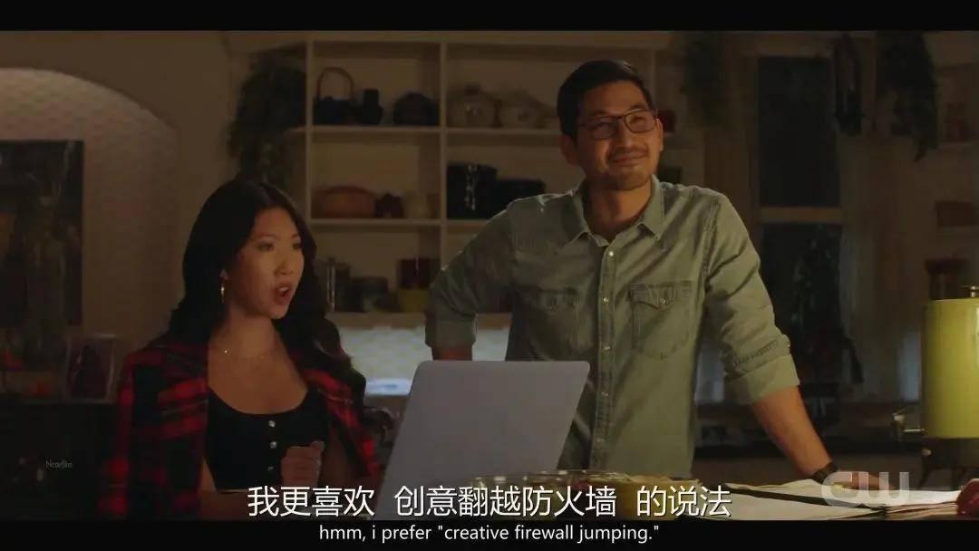 图片[23]-豆瓣3.6,这部碰瓷中国的雷剧简直是美版《逐梦演艺圈》-妖次元