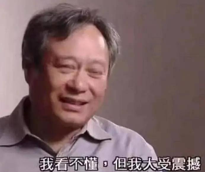 图片[24]-豆瓣3.6,这部碰瓷中国的雷剧简直是美版《逐梦演艺圈》-妖次元