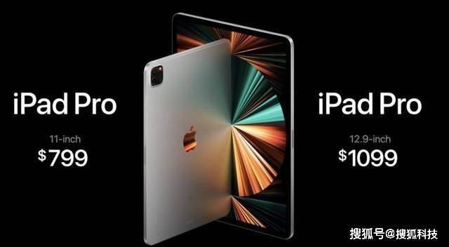 苹果春季发布会汇总:iPad Pro/iMac加入M1芯片阵营,生态统一更进一步