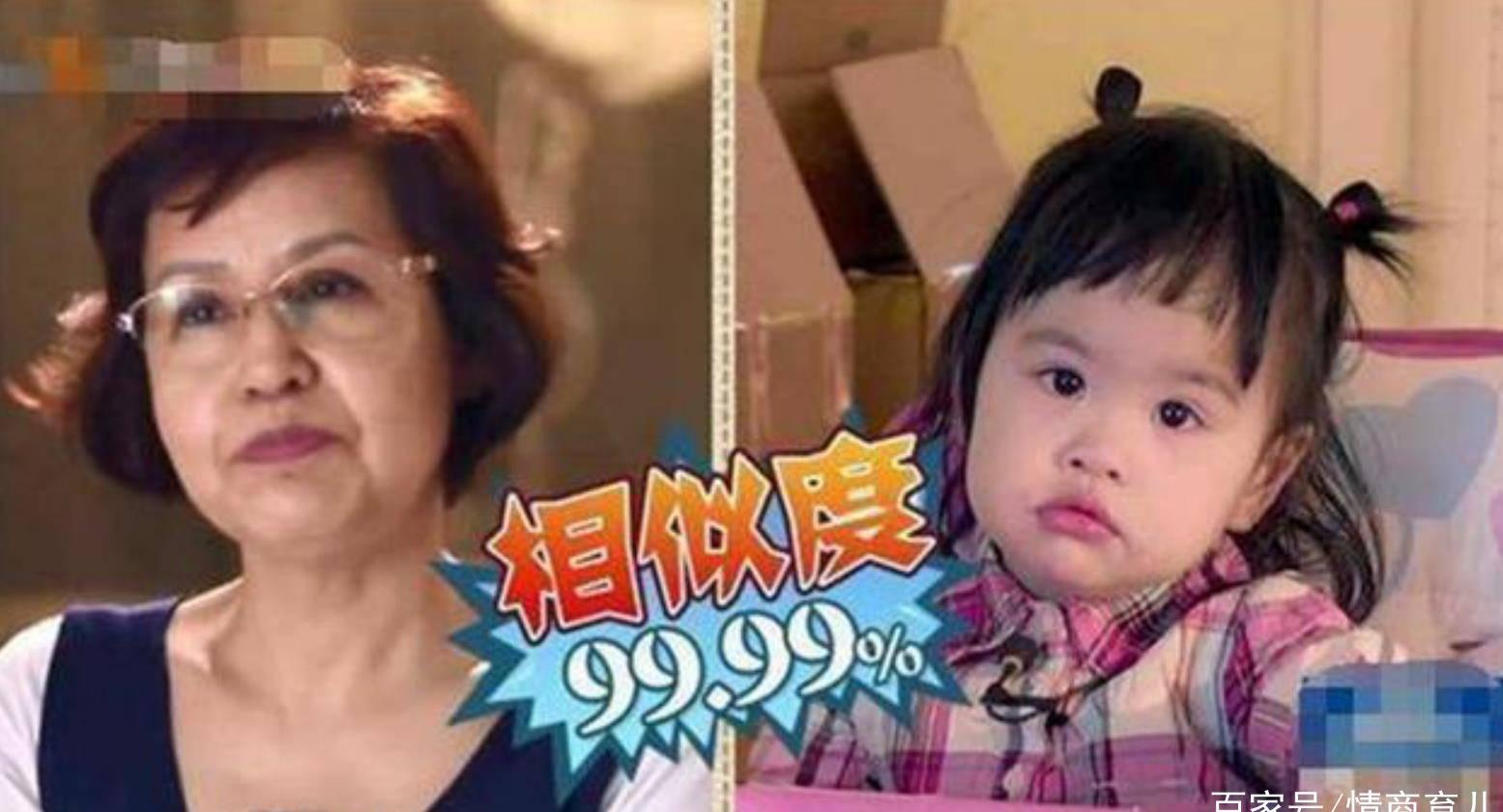 奶奶和孙女之间的称呼 奶孙的关系怎么填