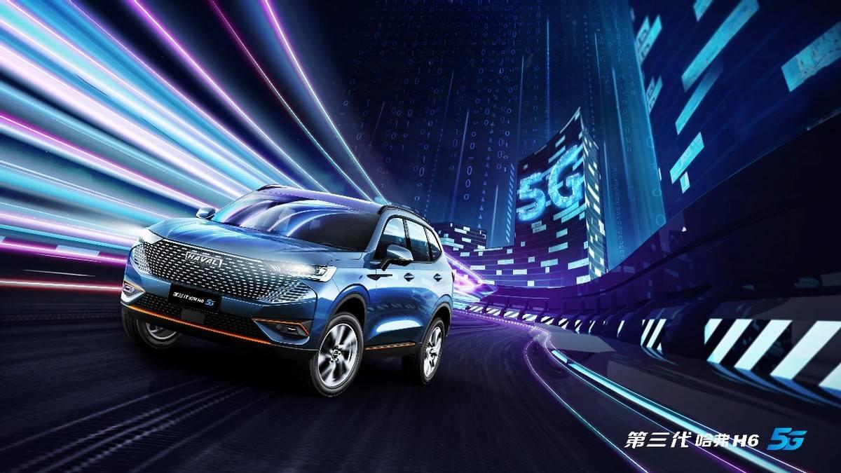 华为手机改用4G芯片 全球首款5G芯片的燃油车已亮相上海车展