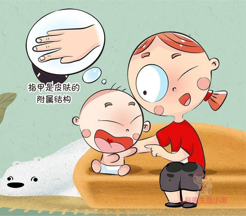 倒刺、白斑,这还是宝宝的小指甲吗?要紧吗?宝宝指甲问题大汇总
