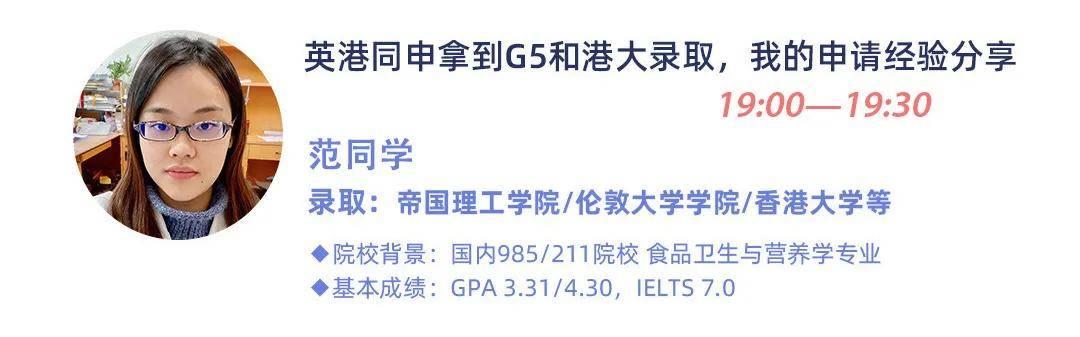 被世界TOP50名校录取的学生,是如何规划留学申请的?