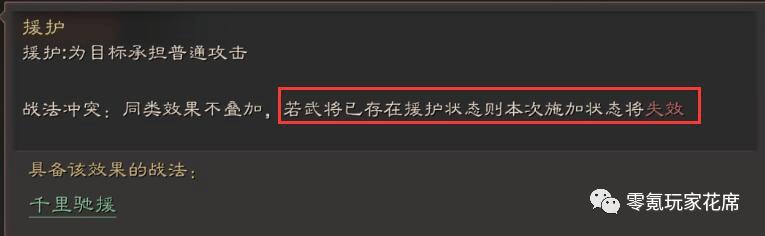 三国志战略版:满宠+夏侯惇=强无敌、新武将真厉