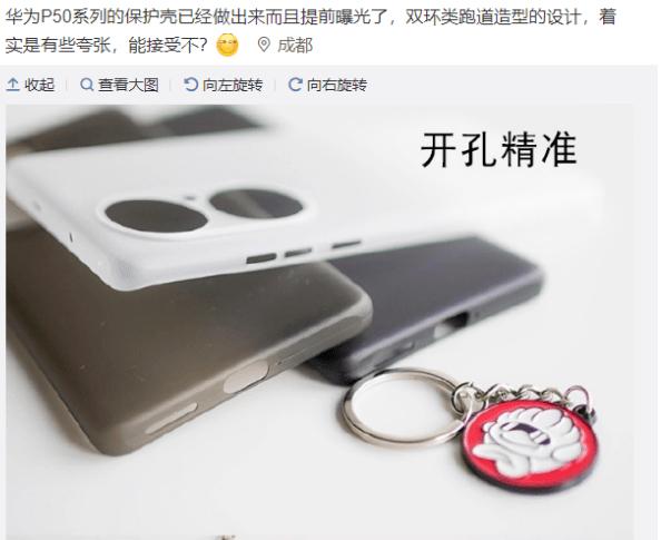 原创             华为推出万元 4G 新机,处理器引争议