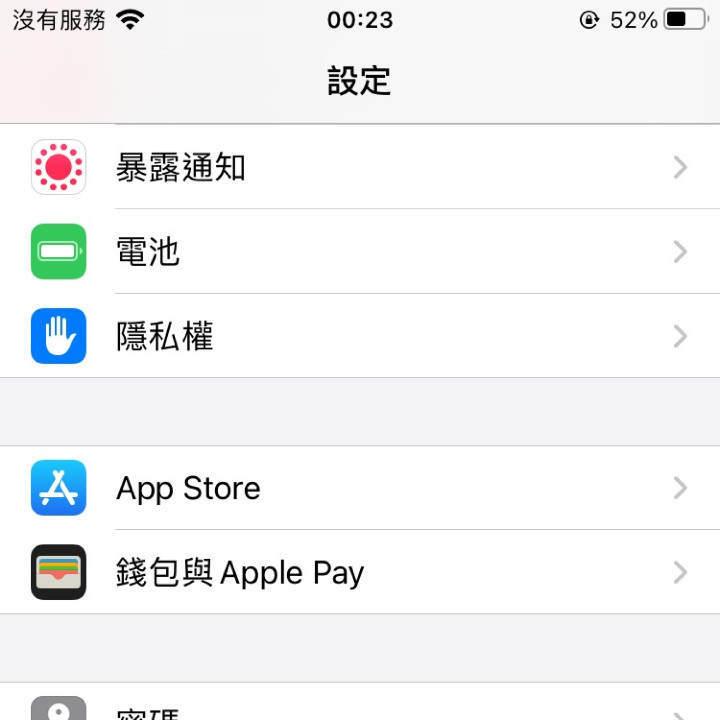 原创             iOS 14.5正式推出 如何设置隐私保护