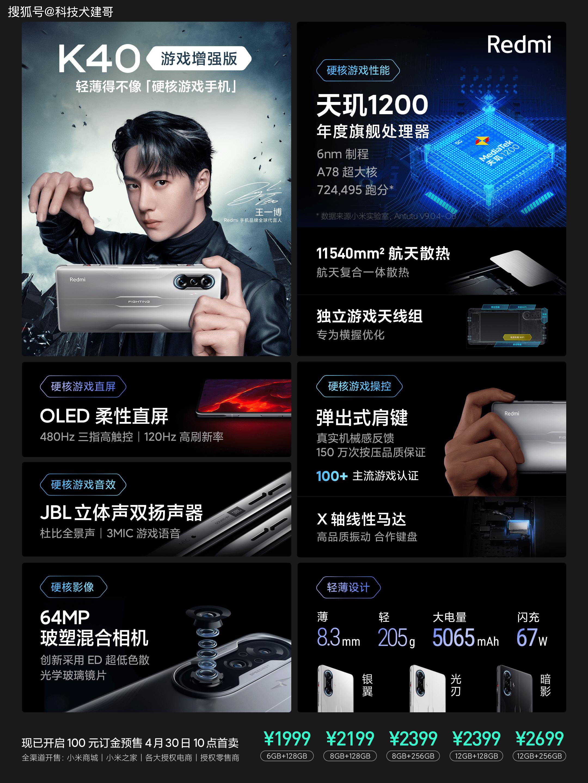 天顺app下载-首页【1.1.7】  第10张