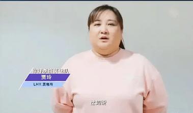38岁贾玲无修图,挺大肚腩胖到睁不开眼,有黄渤两个宽  第5张