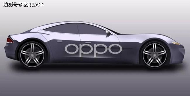 【芯视野】OPPO造车 胜算几何?