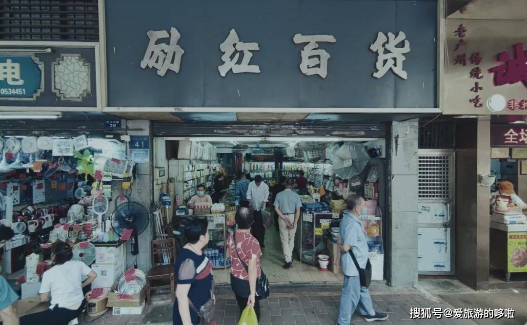 五一来广州,看这几条路线就够了!