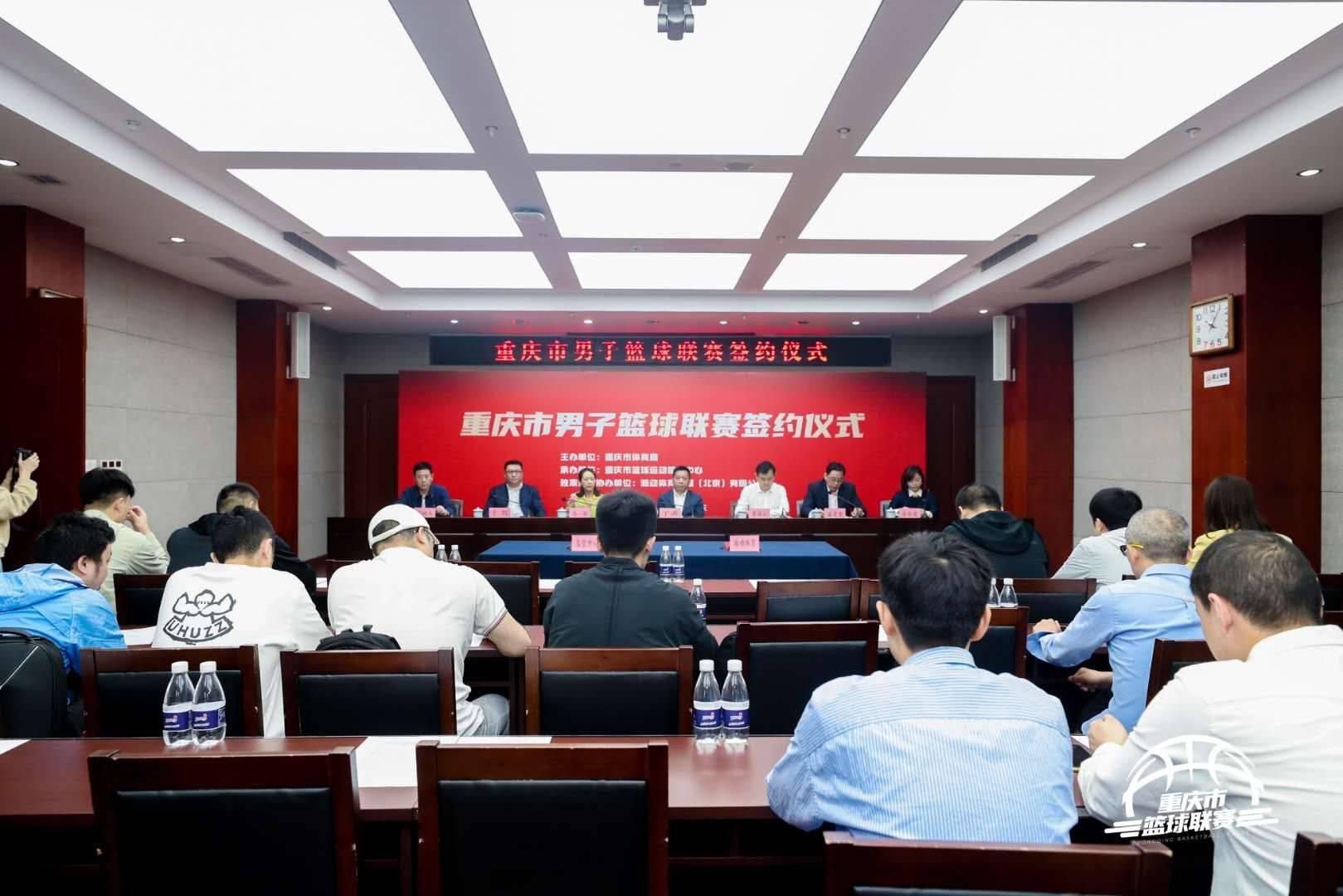 重庆本土影响力最大业余篮球赛迎来全面改革