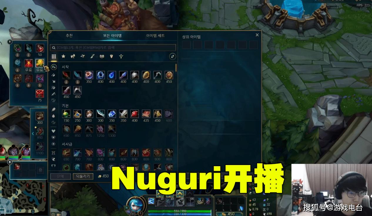 LOL太没挑战性?Nuguri转型PUBG却被刘青松吐槽:又菜又爱玩