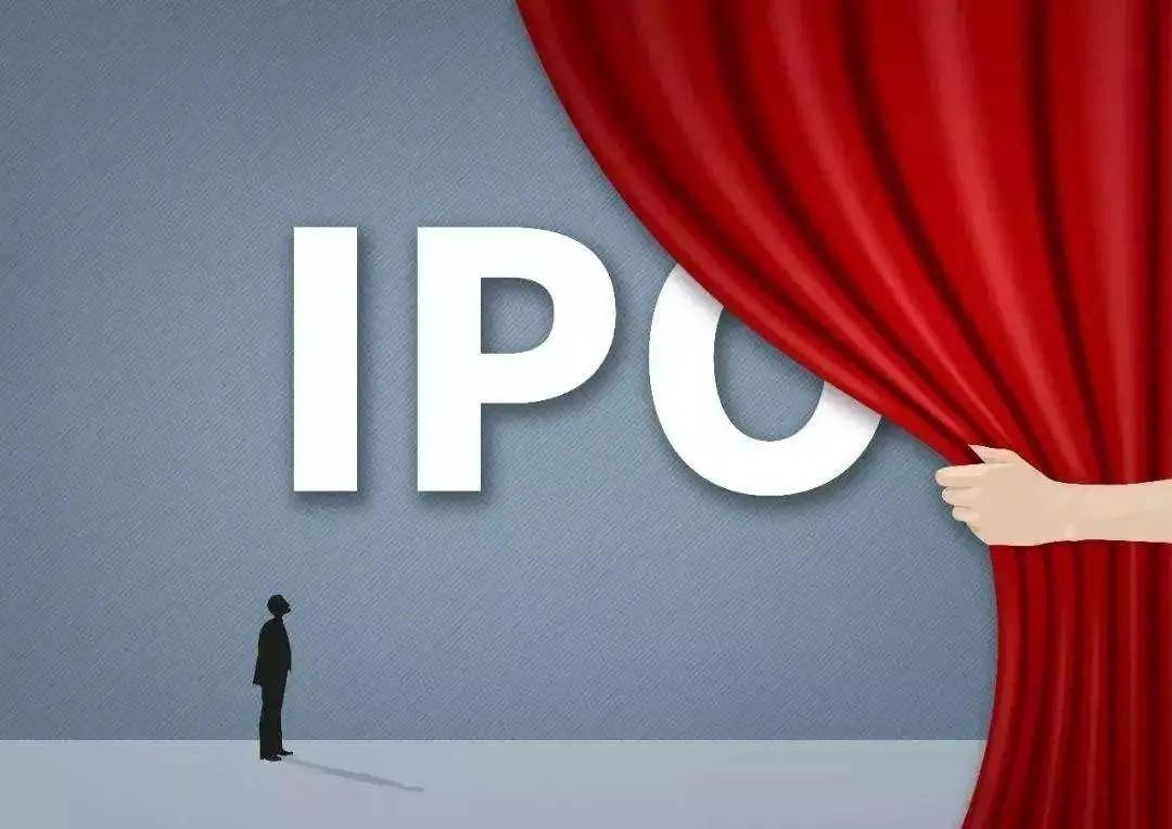 一文了解企业IPO需要聘请的各种机构