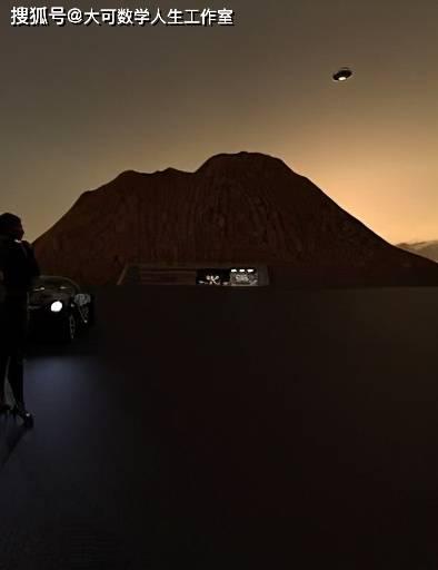 美国物理学家鲍勃拉扎解释UFO飞行原理内部空间如何扭曲空间  第16张