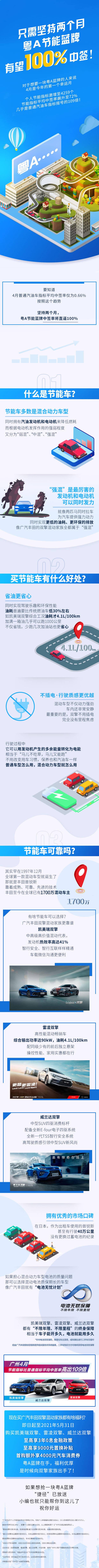 沐鸣3代理开户-首页【1.1.0】
