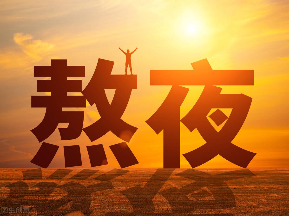 拉菲登陆平台-首页【1.1.2】