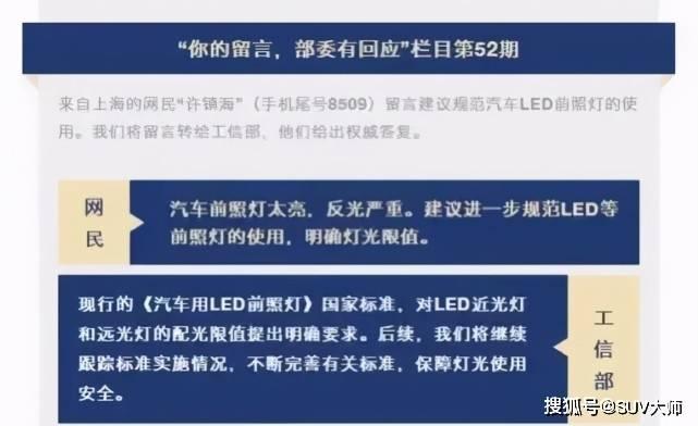 星辉平台招商-首页【1.1.1】