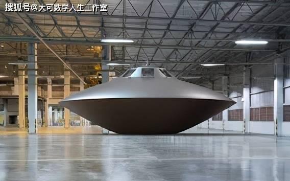 美国物理学家鲍勃拉扎解释UFO飞行原理内部空间如何扭曲空间  第15张