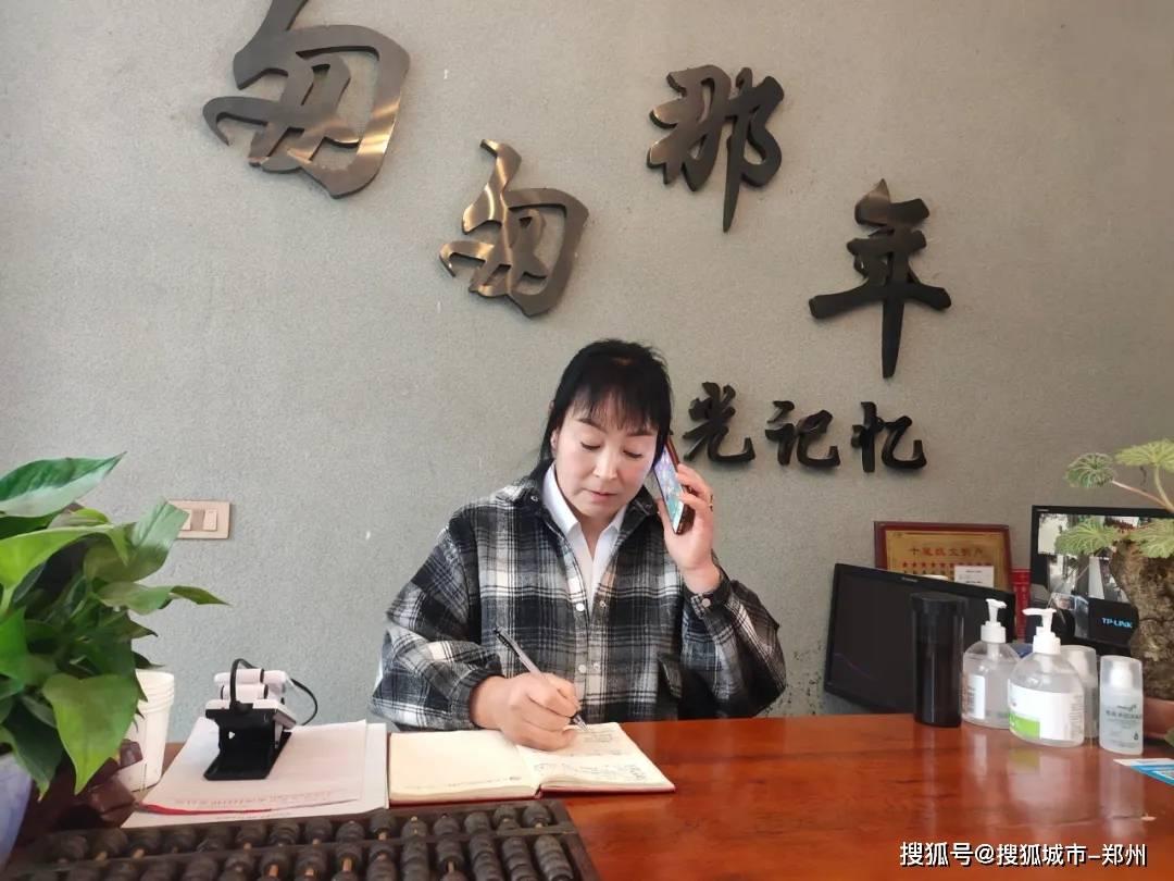 """五一重渡沟村民拒收酬金,让商丘游客住上""""免费房""""!"""