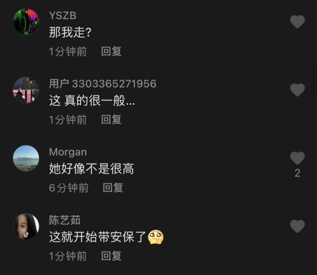 """一栗莎子凭借""""蓝衣战神""""圈粉200万-91-『游乐宫』Youlegong.com 第18张"""