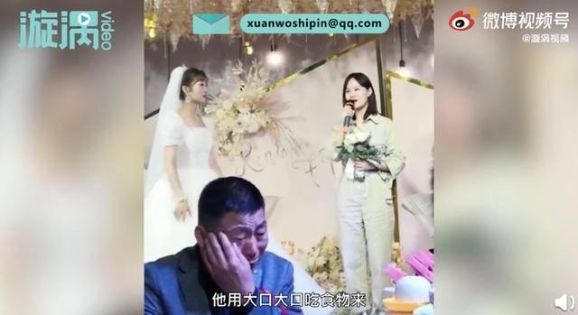 女儿结婚父亲埋头吃饭掩饰流泪!
