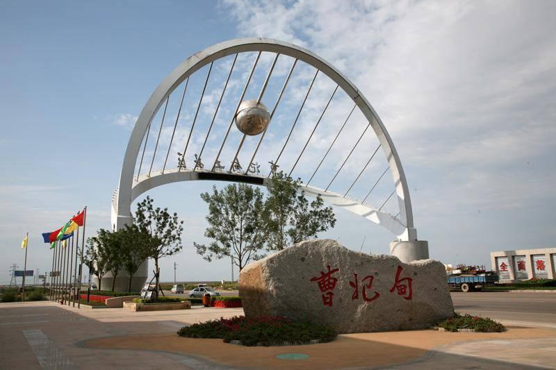 渤海钢城唐山市的2021年一季度的GDP排名情况如何?