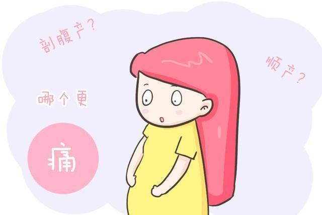 同样是生娃 顺产就比剖宫产可怕?看完你就明白了