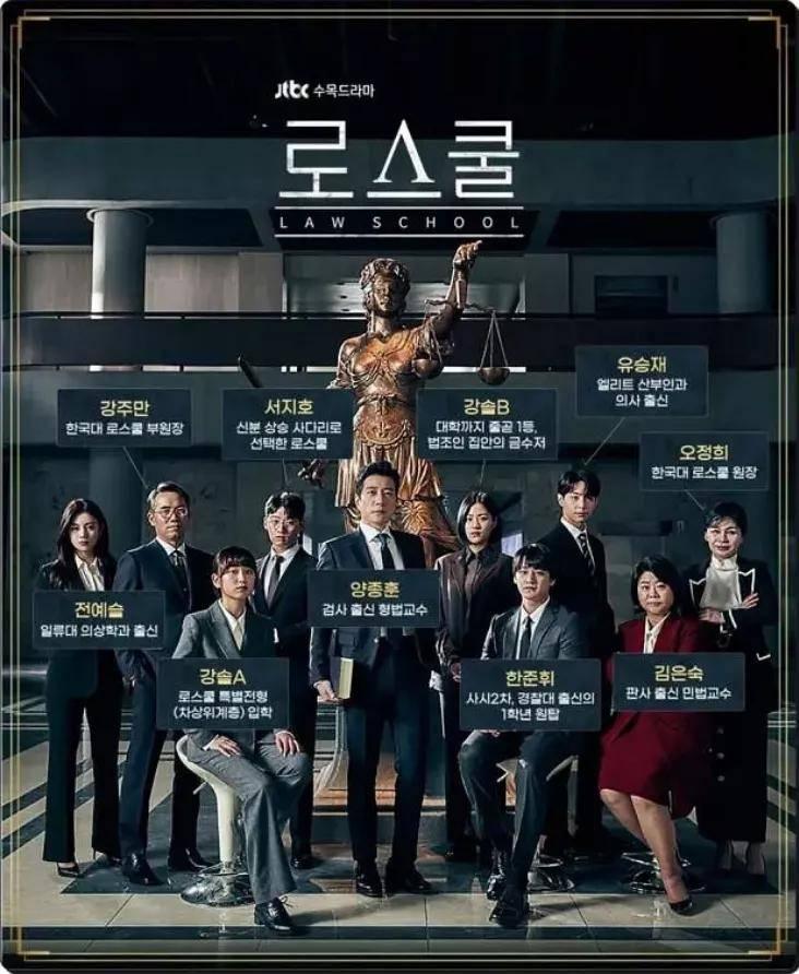 图片[2]-素媛案真凶出狱后月入140万韩元,凭什么他可以这么舒服?-妖次元