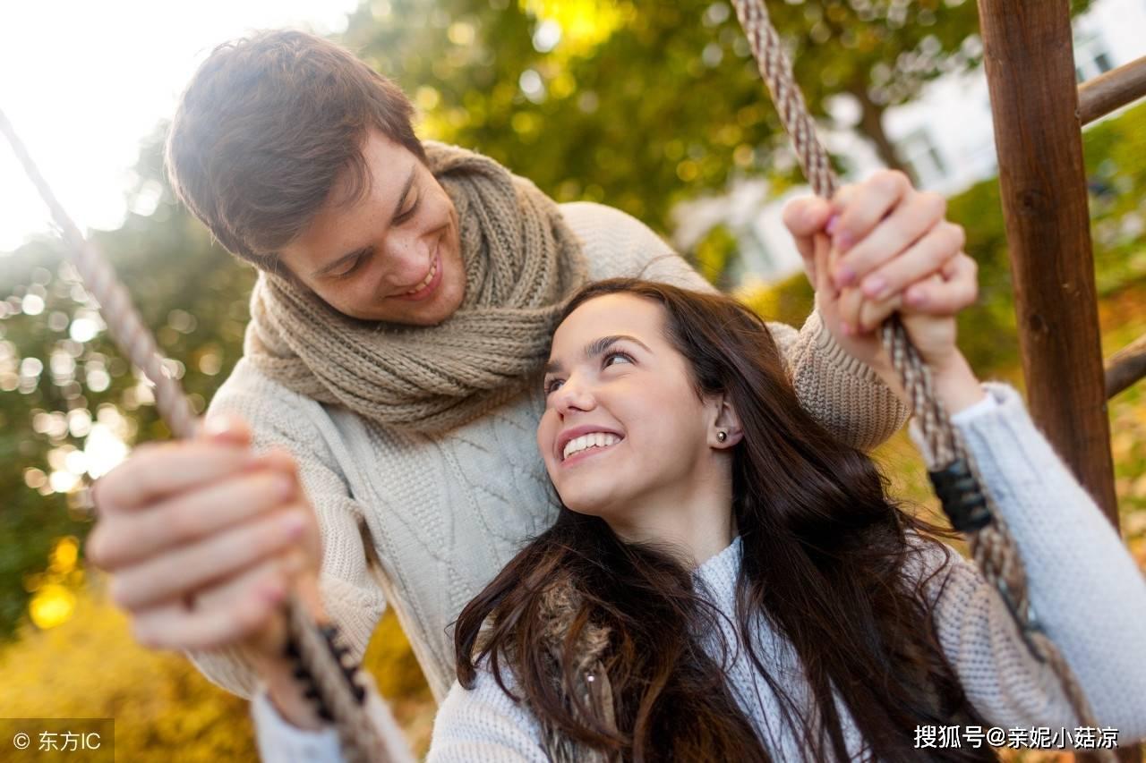 男闺蜜变成男朋友概率 男闺蜜成为男友的比率