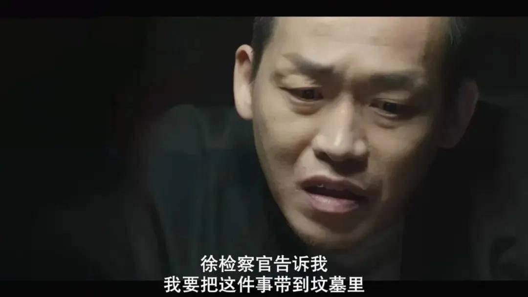 图片[18]-素媛案真凶出狱后月入140万韩元,凭什么他可以这么舒服?-妖次元