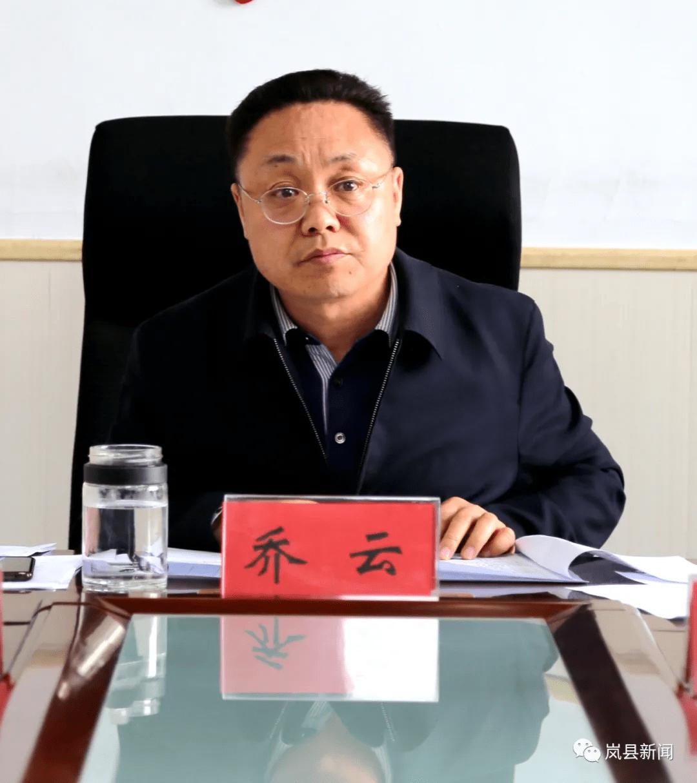 岚县gdp_岚县:主要经济指标调度会召开乔云召开