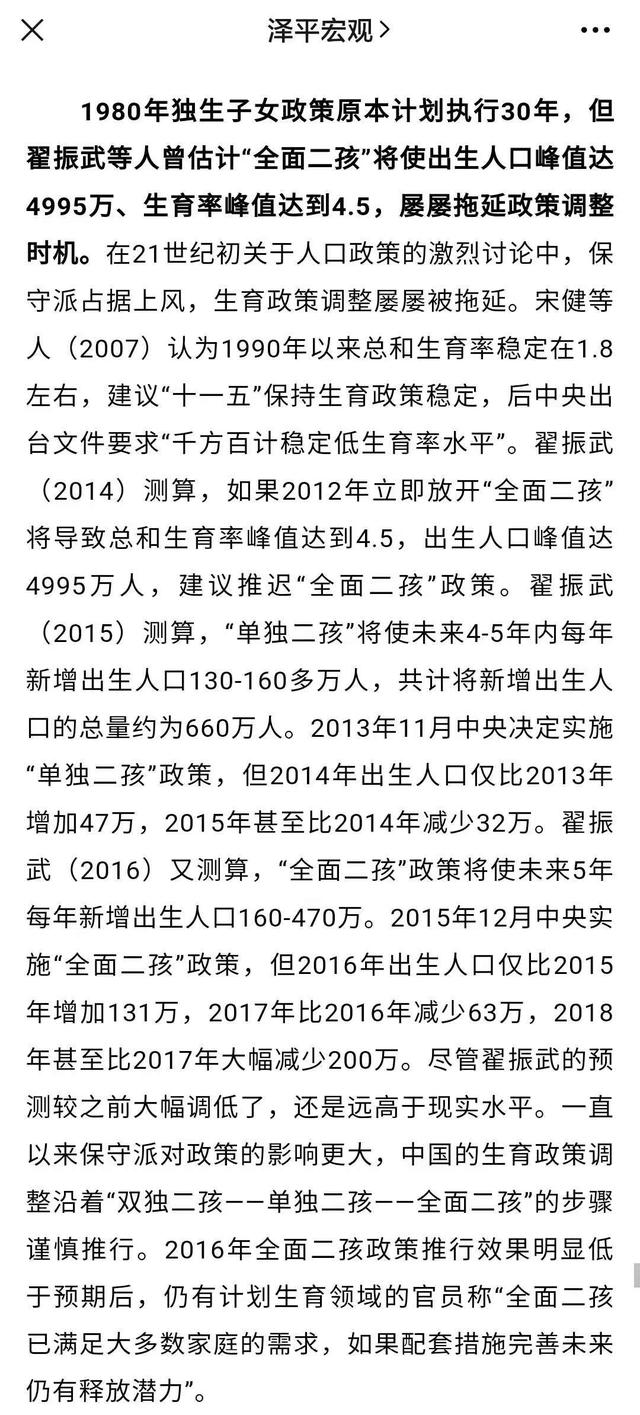 历年河南新生儿人口统计_河南美术专升本历年题