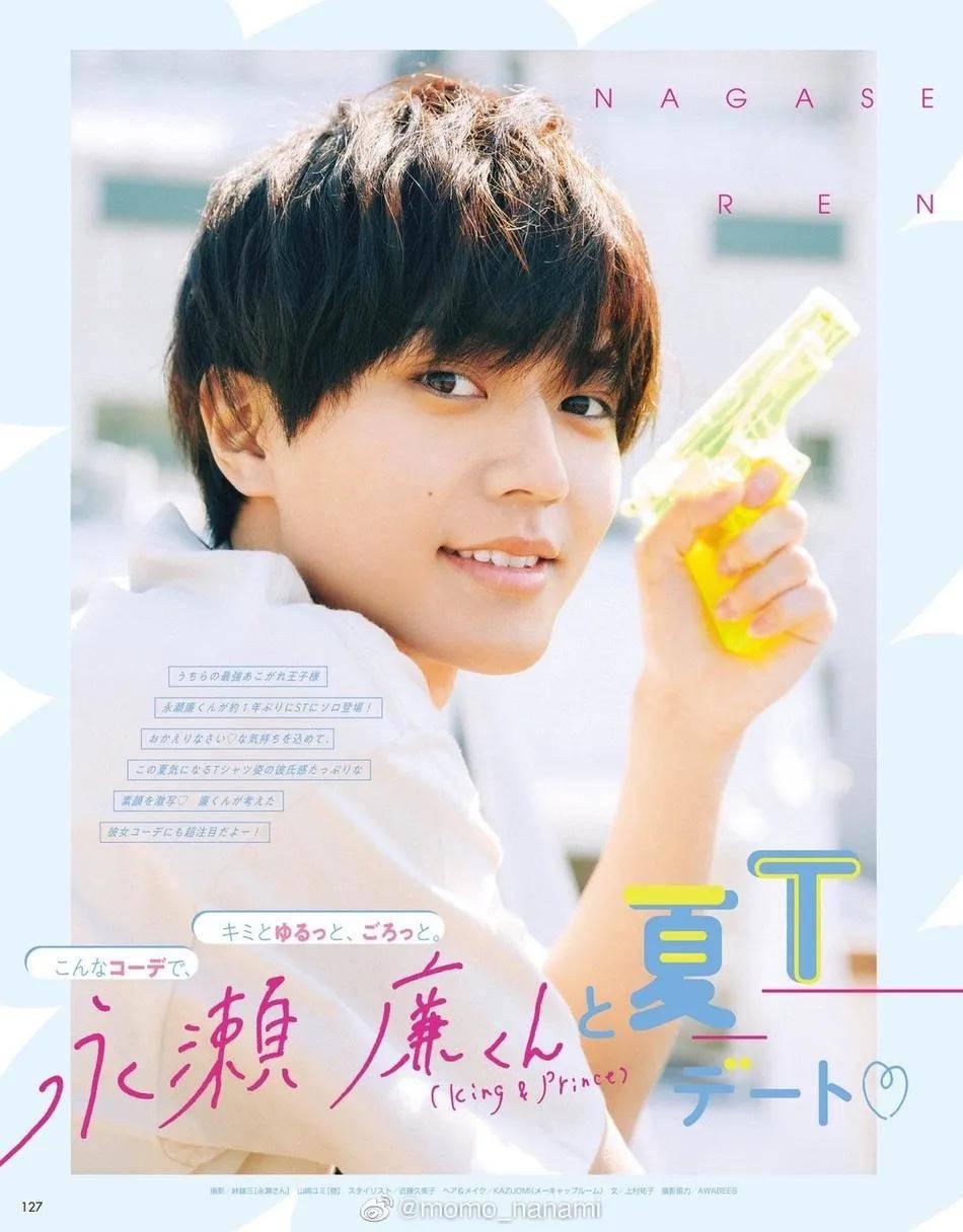 日本男星永濑廉拍写真太俊俏!阳光少年不愧是国宝级帅哥                                   图1
